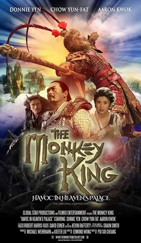 Download Monkey King: The Legend Begins (2014) {Hindi-Chinese} 480p [400MB] || 720p [1.1GB] || 1080p [2GB]