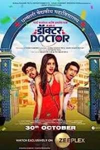 Doctor Doctor (2020) Marathi Full Marathi Movie