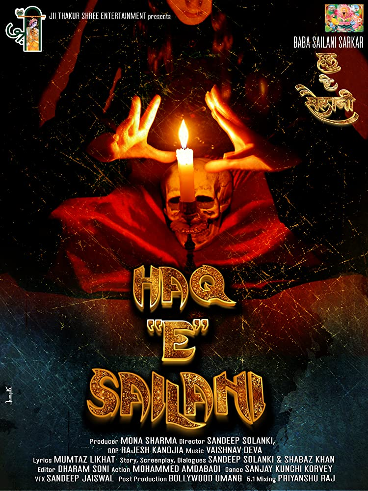 Haq E Sailani 2018 Hindi Movie WebRip 300mb 480p 1GB 720p