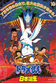Doraemon: Nobita and the Birth of Japan Poster
