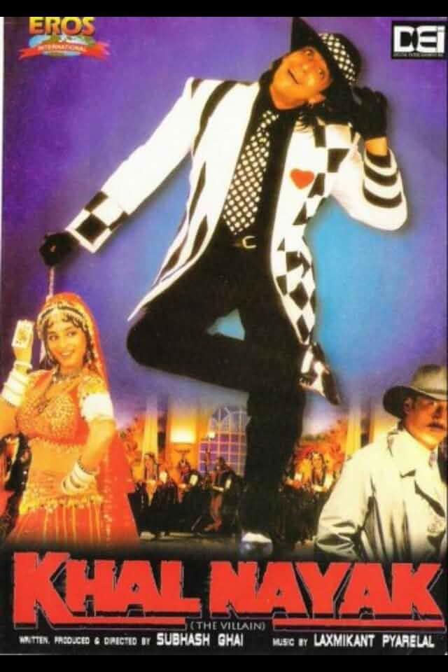 Download Khal Nayak 1993 Hindi 360p | 480p | 720p