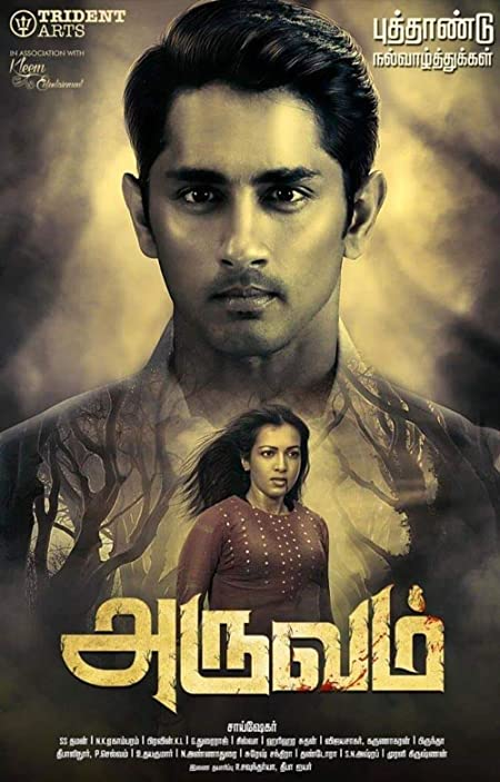 Aruvam (2019) Tamil WEB-DL - 480P   720P - x264 - 400MB   800MB - Download & Watch Online With English Subtitle Movie Poster - mlsbd