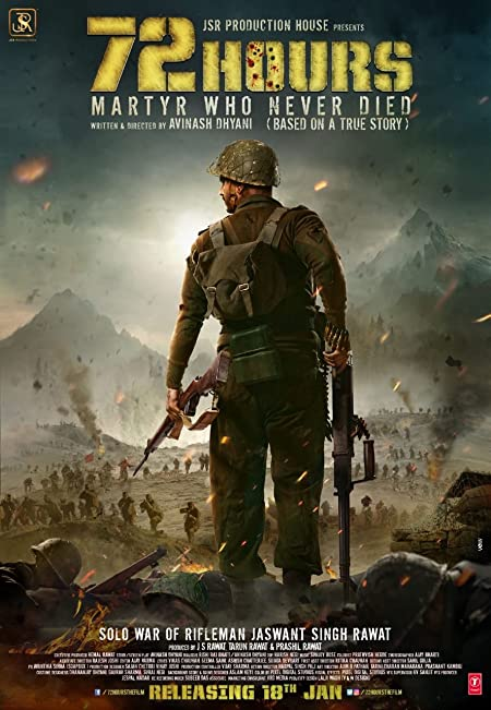 72 Hours: Martyr Who Never Died (2019) Hindi WEB-DL - 480P | 720P - x264 - 350MB | 950MB - Download & Watch Online Movie Poster - mlsbd