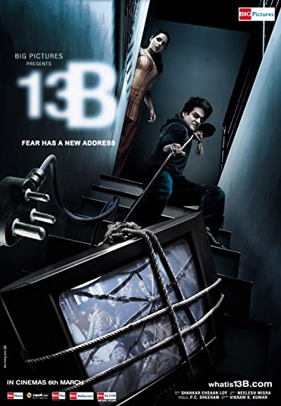 13B: Fear Has a New Address MLSBD.CO - MOVIE LINK STORE BD