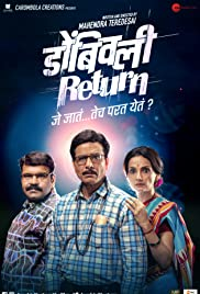 Dombivli Return 2019 Hindi Movie HS WebRip 300mb 480p 1GB 720p 3GB 1080p