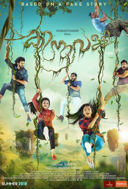 Kinavalli 2020 Hindi Dubbed 720p HDRip 1.1GB | 350MB Download