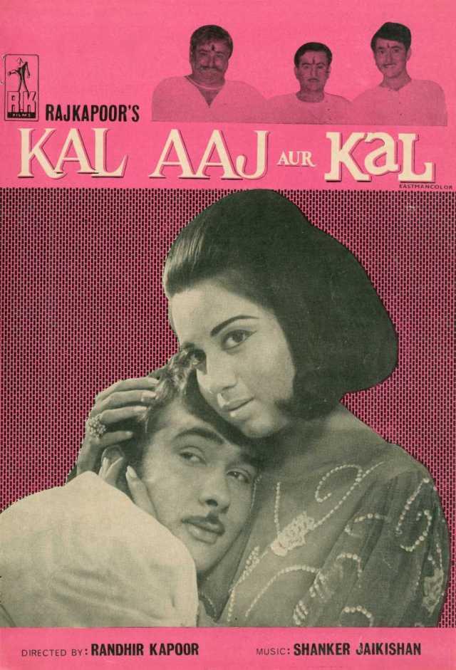 Image result for Kal Aaj Kal