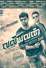Download Valiyavan
