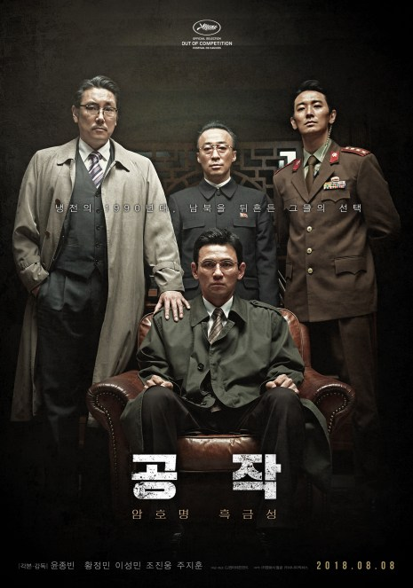 Image result for The Spy Gone North poster