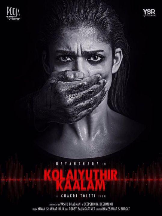 Image result for Kolaiyuthir Kaalam