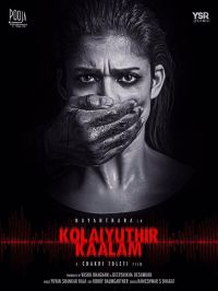 Kolaiyuthir Kaalam (2019) Hindi WEB-DL 720p & 480p x264 | Full Movie