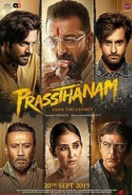 Prassthanam 2019 Bollywood Movie