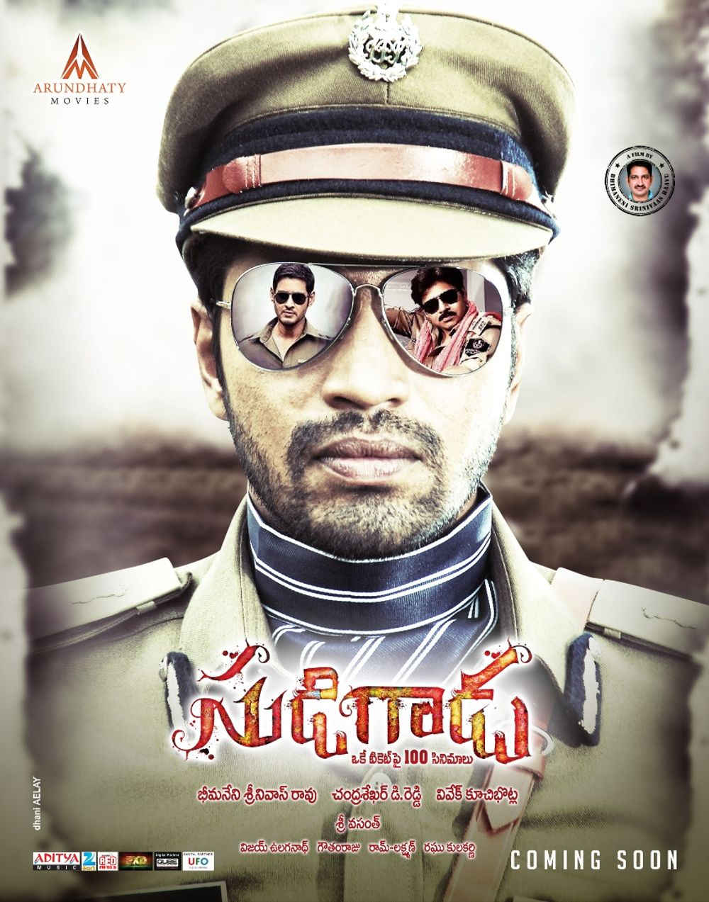 Sudigaadu (2021) Hindi Dual Audio UNCUT 720p HDRip 800MB Download