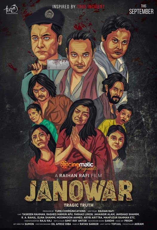 Janowar (2021) Bangla 720p WEb-DL x265 AAC 650MB Download