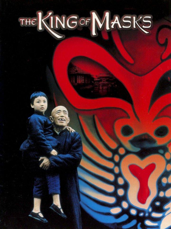 The King of Masks (1996) - IMDb