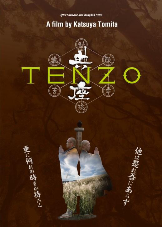 """Résultat de recherche d'images pour """"TENZO FILM"""""""