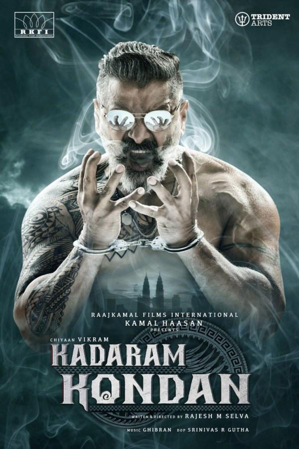 Kadaram Kondan (2019) - IMDb