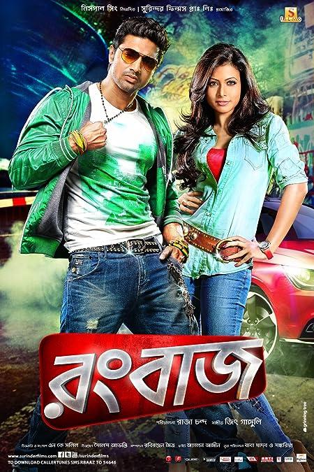 Rangbaaz (2013) Bengali WEB-DL - 480P   720P   1080P - x264 - 400MB   1.1GB   3.5GB - Download & Watch Online  Movie Poster - mlsbd