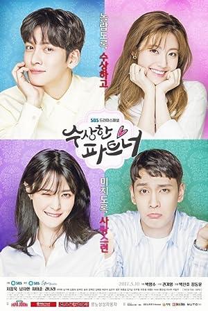 Download Suspicious Partner Season 1 All Episodes In Korean NF WEB-DL 720p [450MB]