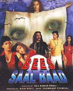 Download Bees Saal Baad (1988) Full Hindi Movie | Mithun Chakraborty, Dimple Kapadia, Meenakshi Sheshadri