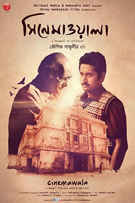 Cinemawala (2016) Bengali  WEB-DL - 480P | 720P - x264 - 250MB | 650MB - Download & Watch Online  Movie Poster - mlsbd