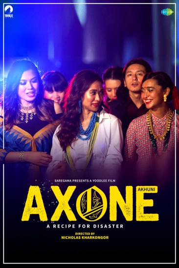 Axone (2019) -