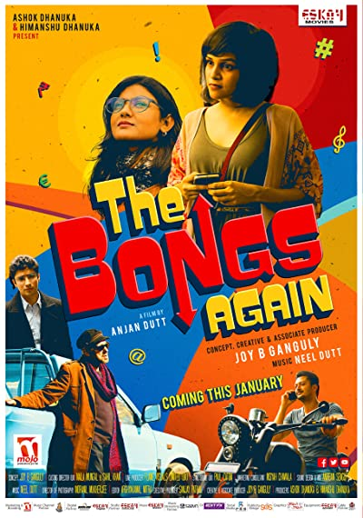 The Bongs Again MLSBD.CO - MOVIE LINK STORE BD