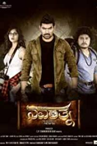 Navarathna (2020) Kannada HDRip ESubs Full Kannada Movie