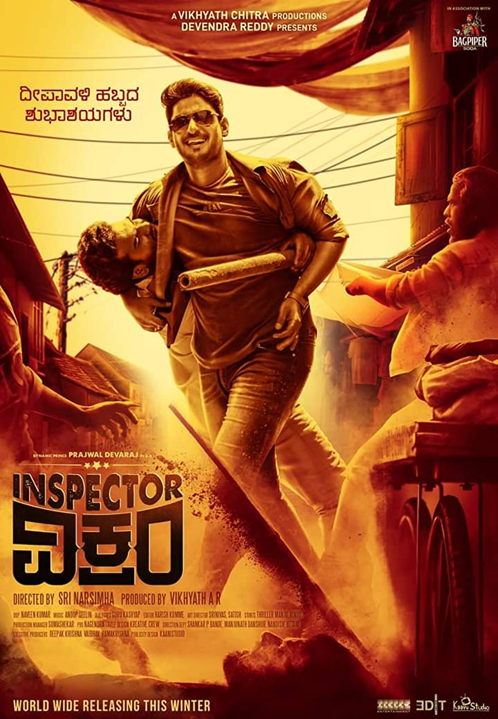Download Inspector Vikram 2021 Kannada 480p HDRip ESubs 500MB