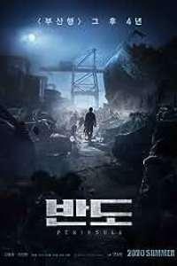 Train To Busan 2: Peninsula (2020) [Hindi (Cleaned) Or Korean]