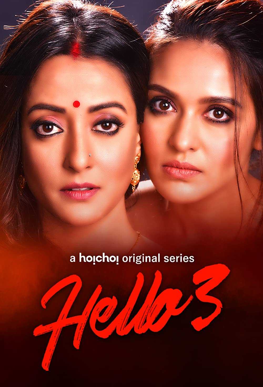 18+ Hello 3 2021 S03 Hoichoi Originals Bengali Web Series 720p HDRip 800MB Download