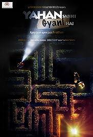 Yahan Sabhi Gyani Hain 2020 Hindi Movie JC WebRip 300mb 480p 1GB 720p 3GB 6GB 1080p