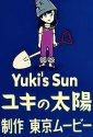 Yuki no taiyô Poster