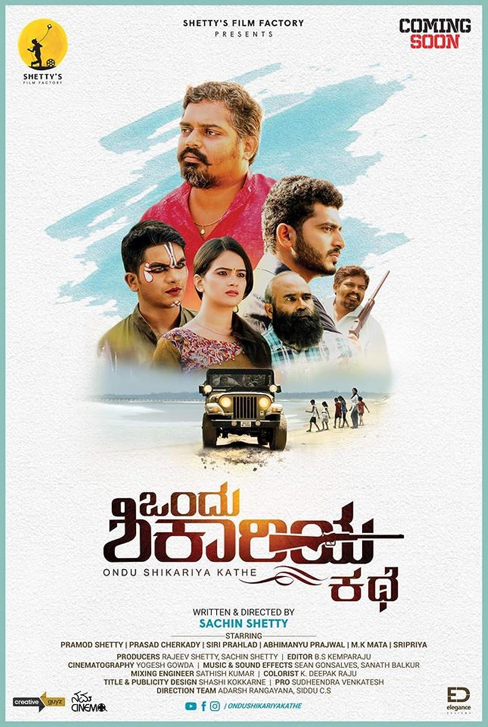 Download Ondu Shikariya Kathe 2020 Kannada 720p HDRip ESub 1.4GB