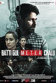 Download Batti Gul Meter Chalu
