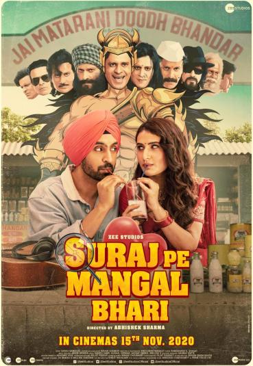 Download Suraj Pe Mangal Bhari (2020) Dual Audio {Hindi-English} 480p [400MB] || 720p [1.1GB]