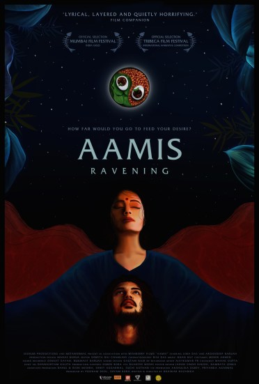 Aamis (2019) -