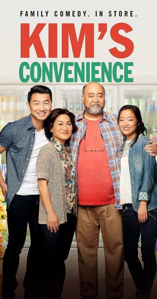Kim's Convenience (TV Series 2016–2021) - IMDb