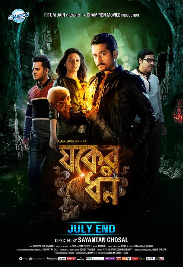 Jawker Dhan (2017) Bengali WEB-DL 480P | 720P x264 250MB | 1.5GB Download
