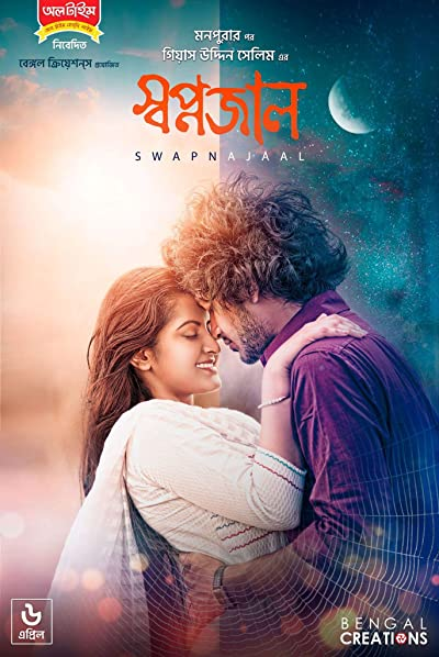 Swapnajaal (2018) Bengali 720p | 480p WEB-DL x265 AAC 700MB | 300MB