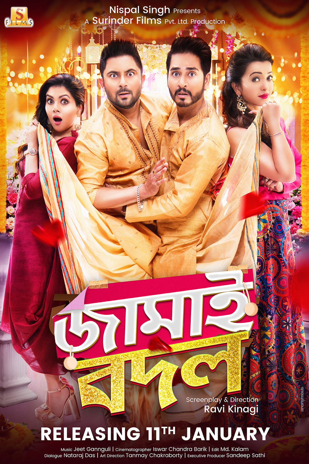 Jamai Badal (2021) Bengali Full Movie 720p WEB-DL 800MB Download