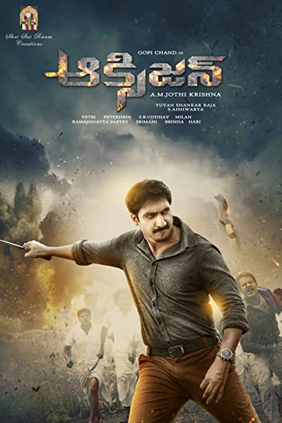 Oxygen (2017) Dual Audio [Hindi (Cleaned)+Telugu] UNCUT HD-Rip  480P | 720P  x264  500MB | 1.6GB  Download