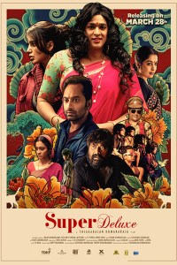 Super Deluxe (2019) WEB-DL Dual Audio [Hindi (VoiceOver) & Tamil] 1080p 720p & 480p x264/HEVC