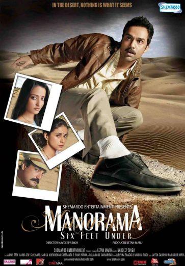 Manorama: Six Feet Under (2007) - underrated best Bollywood movie