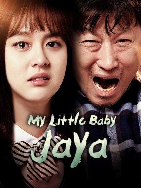 My Little Baby, Jaya (2017) - IMDb