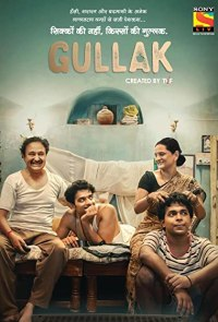Gullak : Season 1 & 2 Complete Hindi WEB-DL 480p & 720p | GDrive | Single Episodes