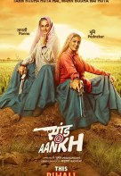 Upcoming Bollywood Movie Saand Ki Aankh Release Date, Trailer, Star Cast, Story, Songs