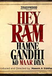 Download Hey Ram Hamne Gandhi Ko Maar Diya