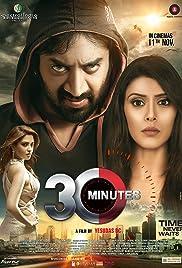 Download 30 Minutes
