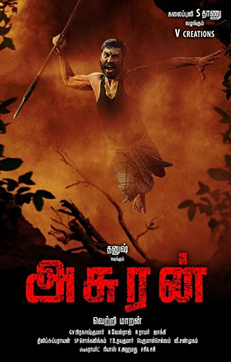 Asuran (2019) Tamil WEB-DL - 480P | 720P - x264 - 400MB | 850MB - Download & Watch Online With English Subtitle Movie Poster - mlsbd